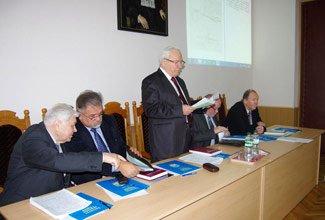 проведення конференції правознавців