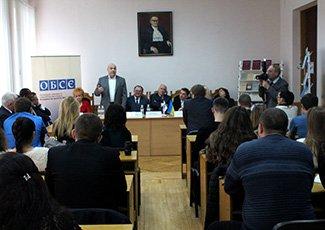 Урочисте відкриття Всеукраїнського тижня права