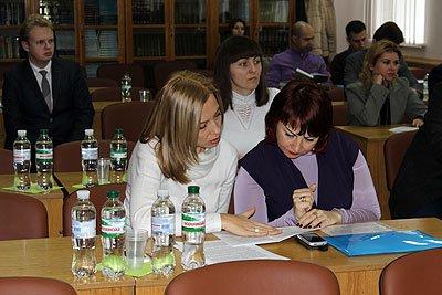 IV міжнародна науково-практична конференція з права