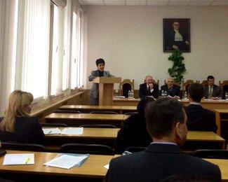 проведення міжнародна науково-практичної конференції
