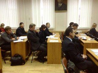 конференція на тему Проблеми розвитку публічно-приватного партнерства