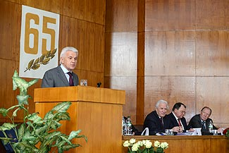 Інститут держави і права