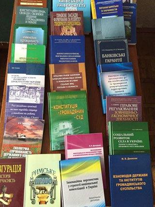 Рада молодих вчених Інституту держави і права ім. В.М. Корецького НАН України